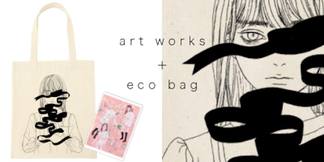 Ecobag.png?ixlib=rails 2.1