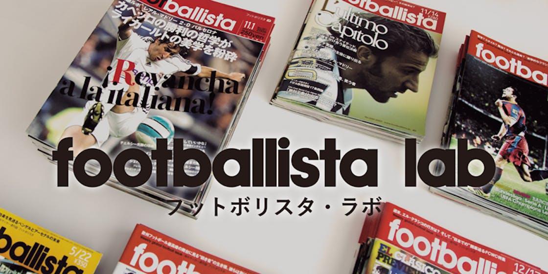 Footballista lab return4.jpg?ixlib=rails 2.1