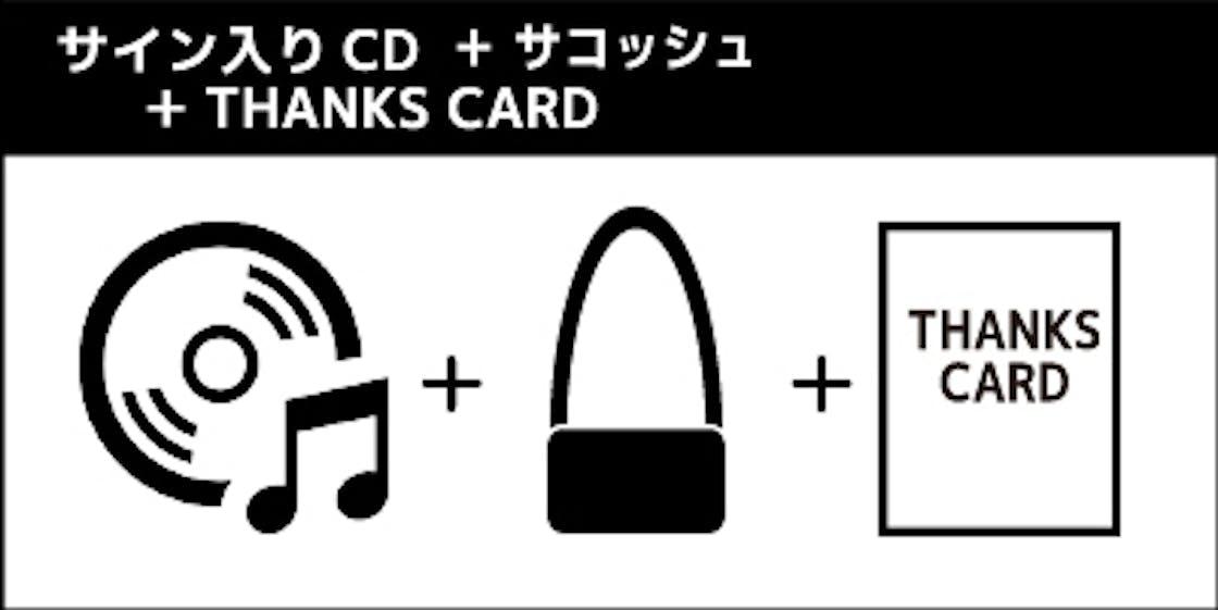 8 cdsakothanks.jpg?ixlib=rails 2.1
