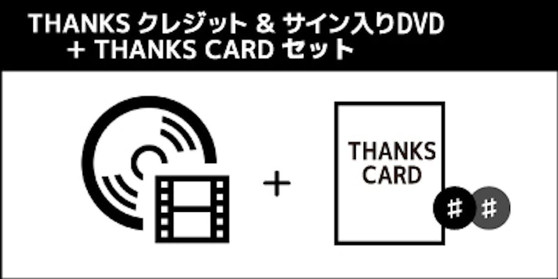 5 dvdtcard.jpg?ixlib=rails 2.1