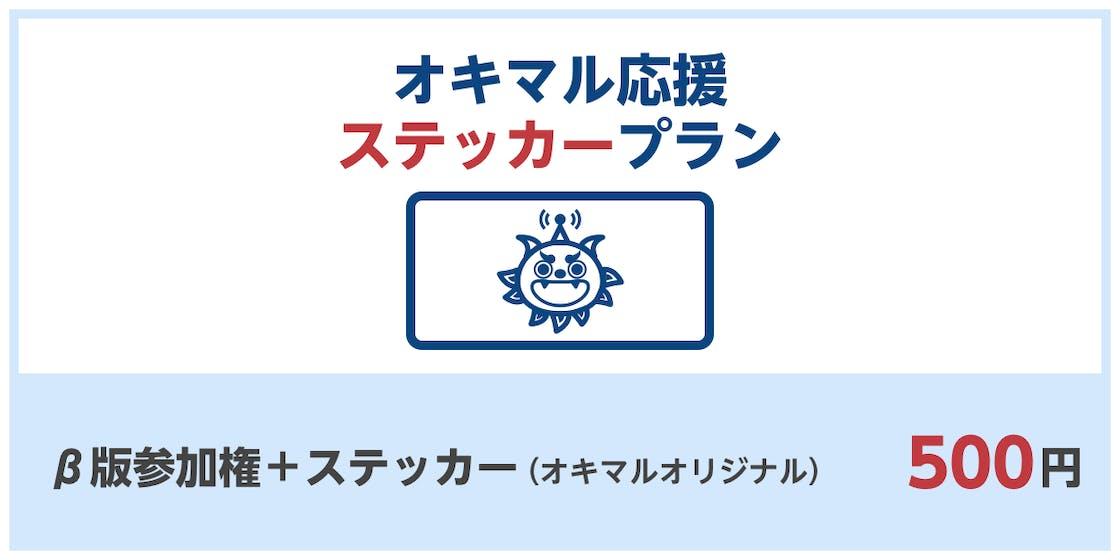 Return sticker.png?ixlib=rails 2.1