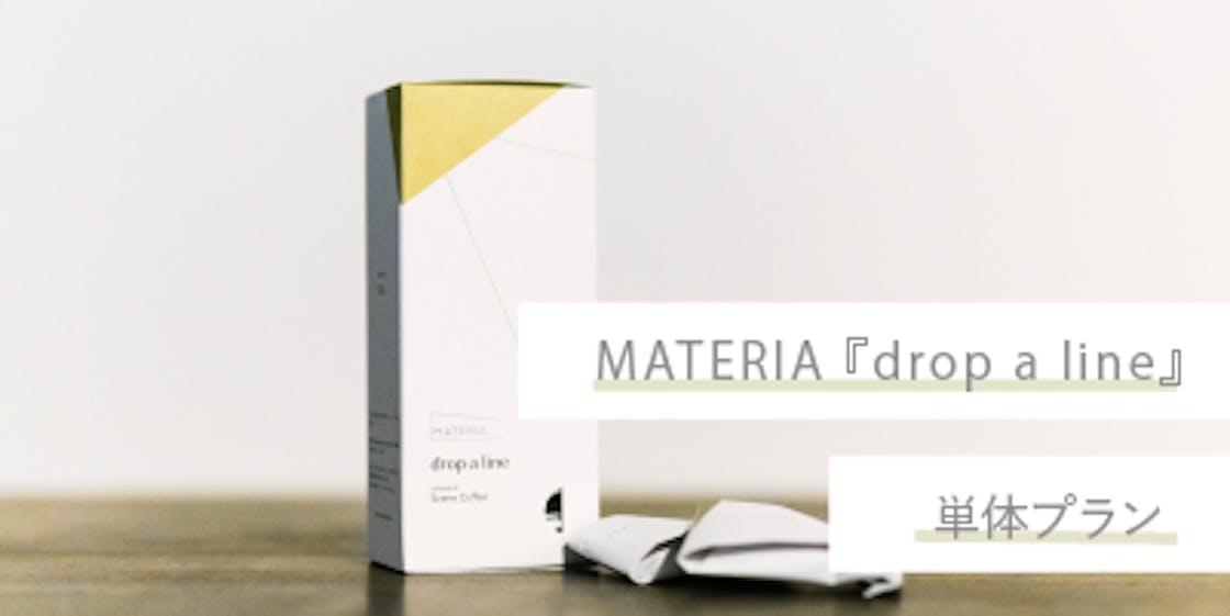 Materia2 new.png?ixlib=rails 2.1