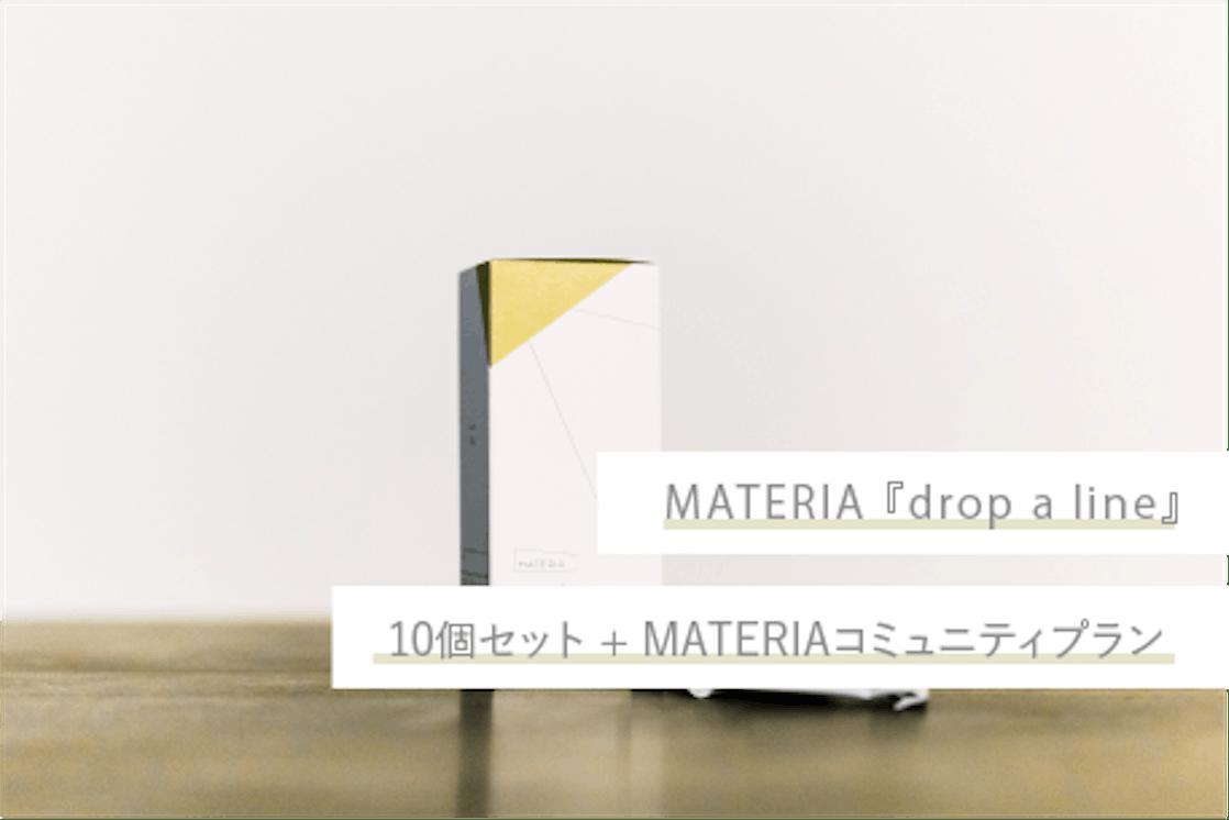 Materia10 03.png?ixlib=rails 2.1