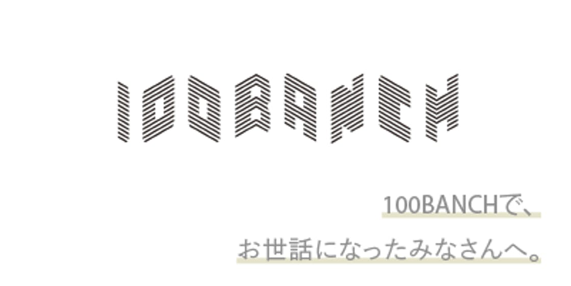 100banch.png?ixlib=rails 2.1