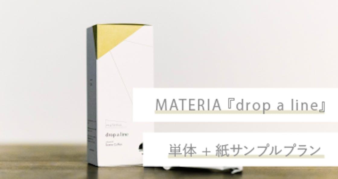 Materia papersample.png?ixlib=rails 2.1