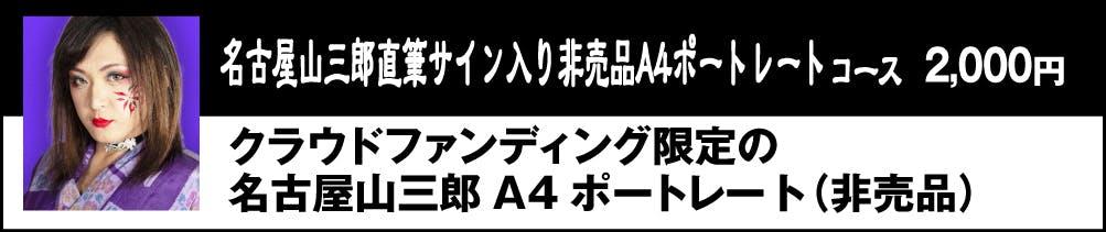 2019 02 キャンプファイヤー 素材 11