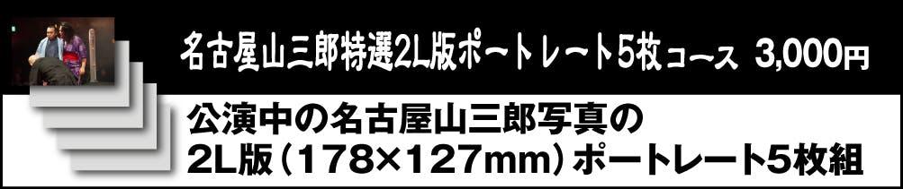 2019 02 キャンプファイヤー 素材 12