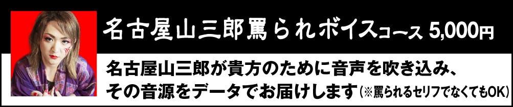 2019 02 キャンプファイヤー 素材 13
