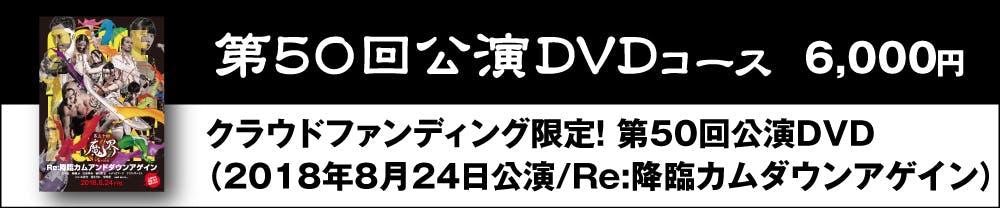 2019 02 キャンプファイヤー 素材 15