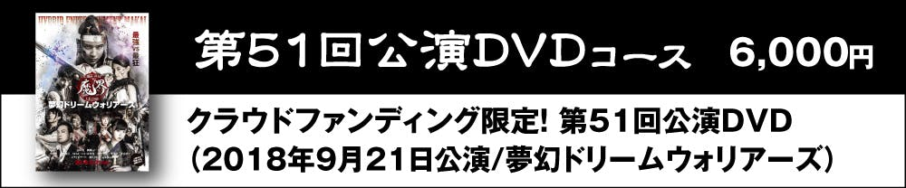 2019 02 キャンプファイヤー 素材 16