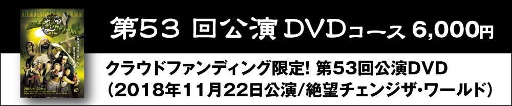 2019 02 キャンプファイヤー 素材 18