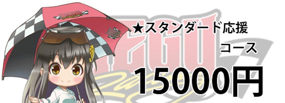 15000.png?ixlib=rails 2.1