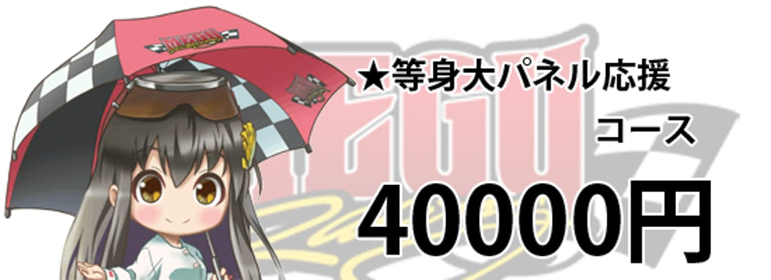 40000.png?ixlib=rails 2.1