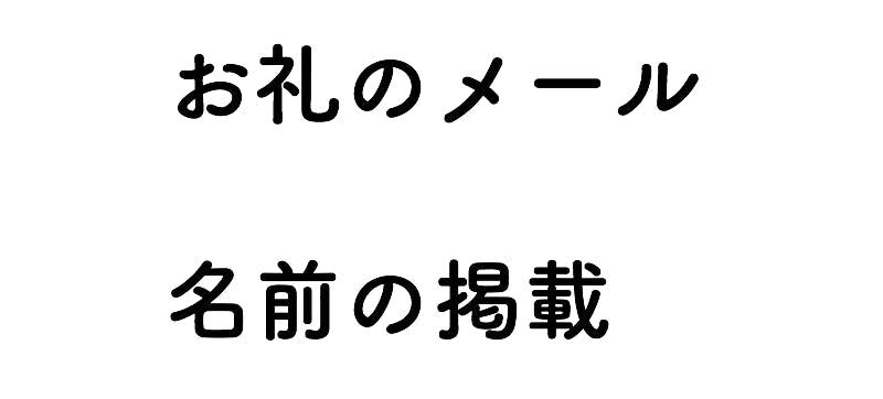 スクリーンショット 2019 01 17 16.14.53