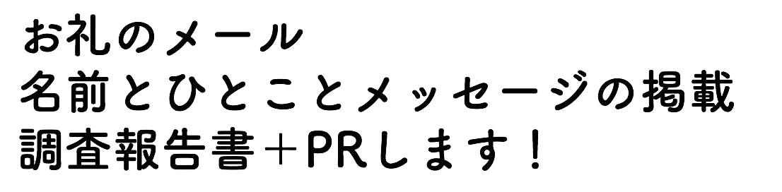 スクリーンショット 2019 01 17 16.22.25