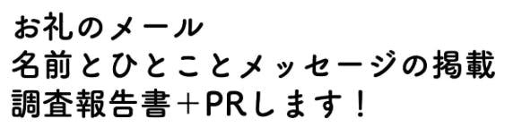 スクリーンショット 2019 02 10 12.33.47