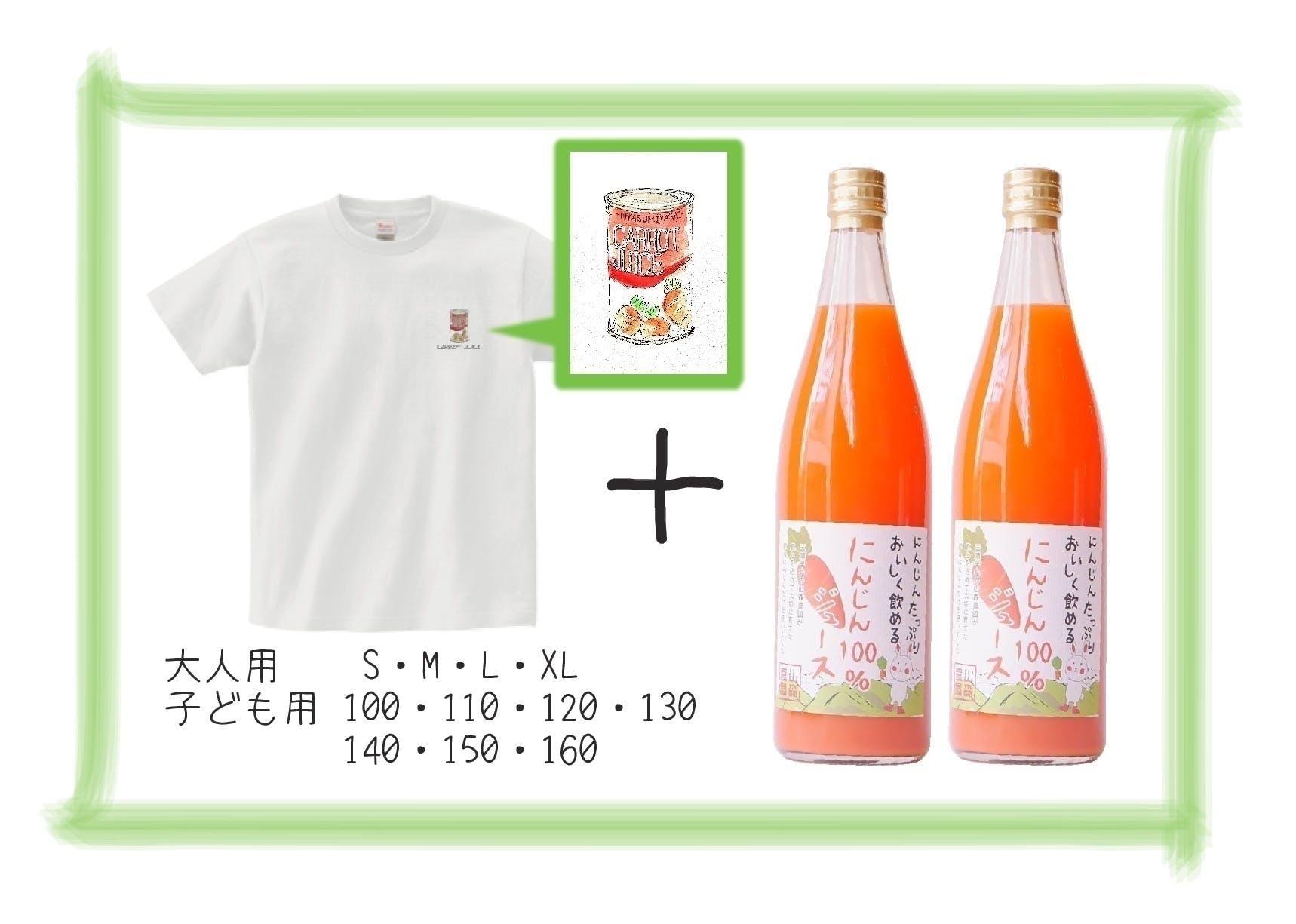 ジュース缶 ジュース 001