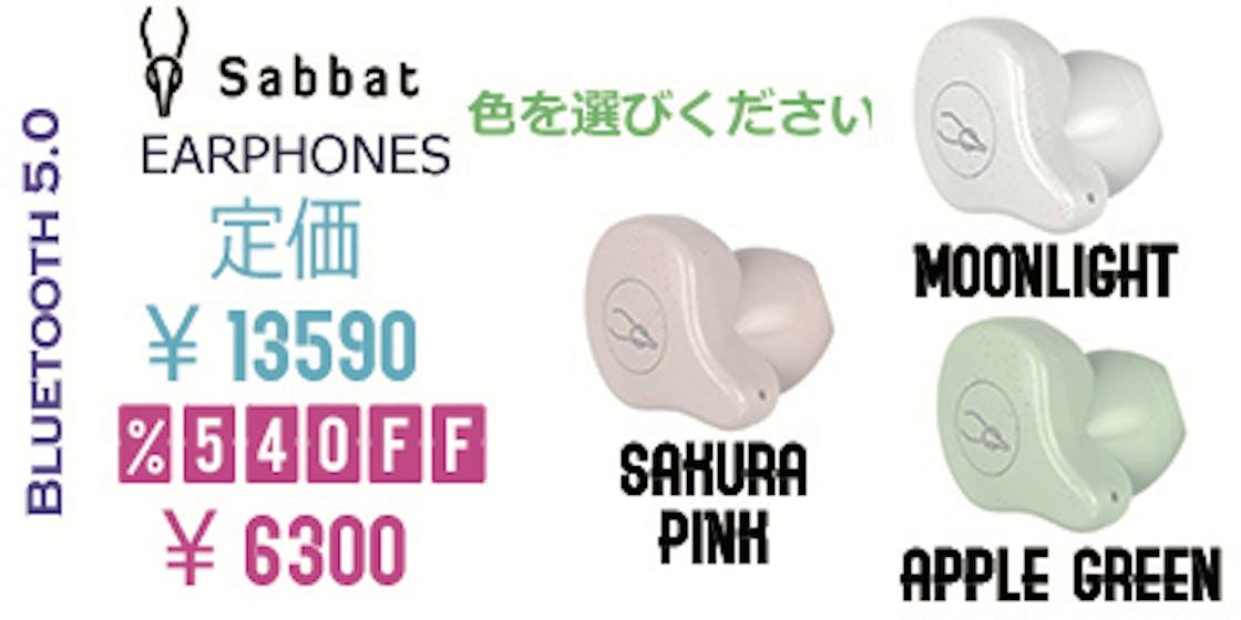 Sakura pink t.jpg?ixlib=rails 2.1