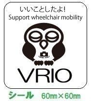 5000円支援2