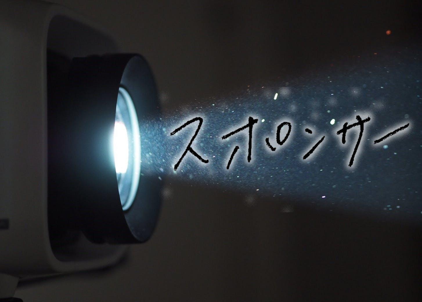 スクリーンショット 2019 01 15 16.51.15