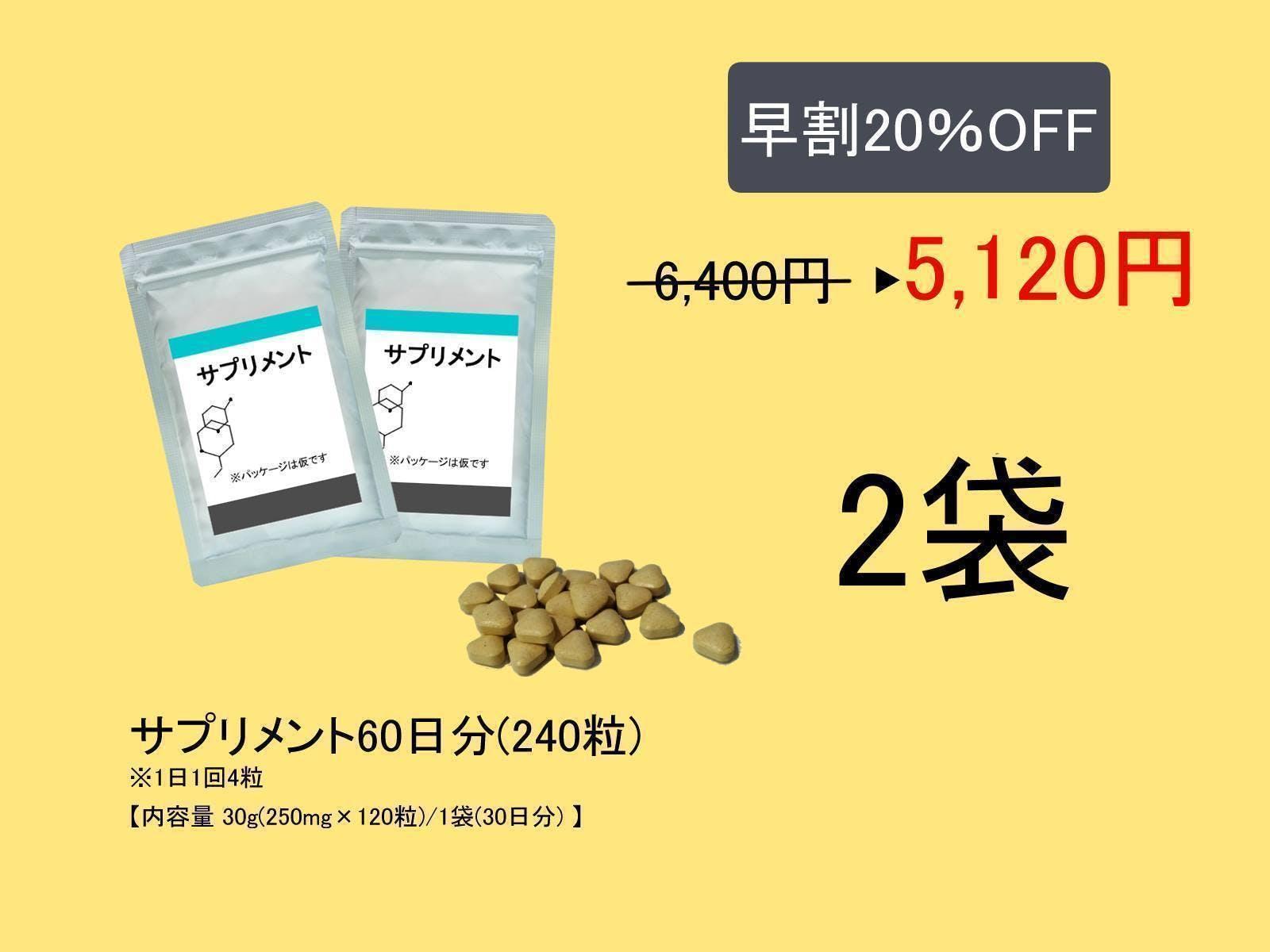 5120円