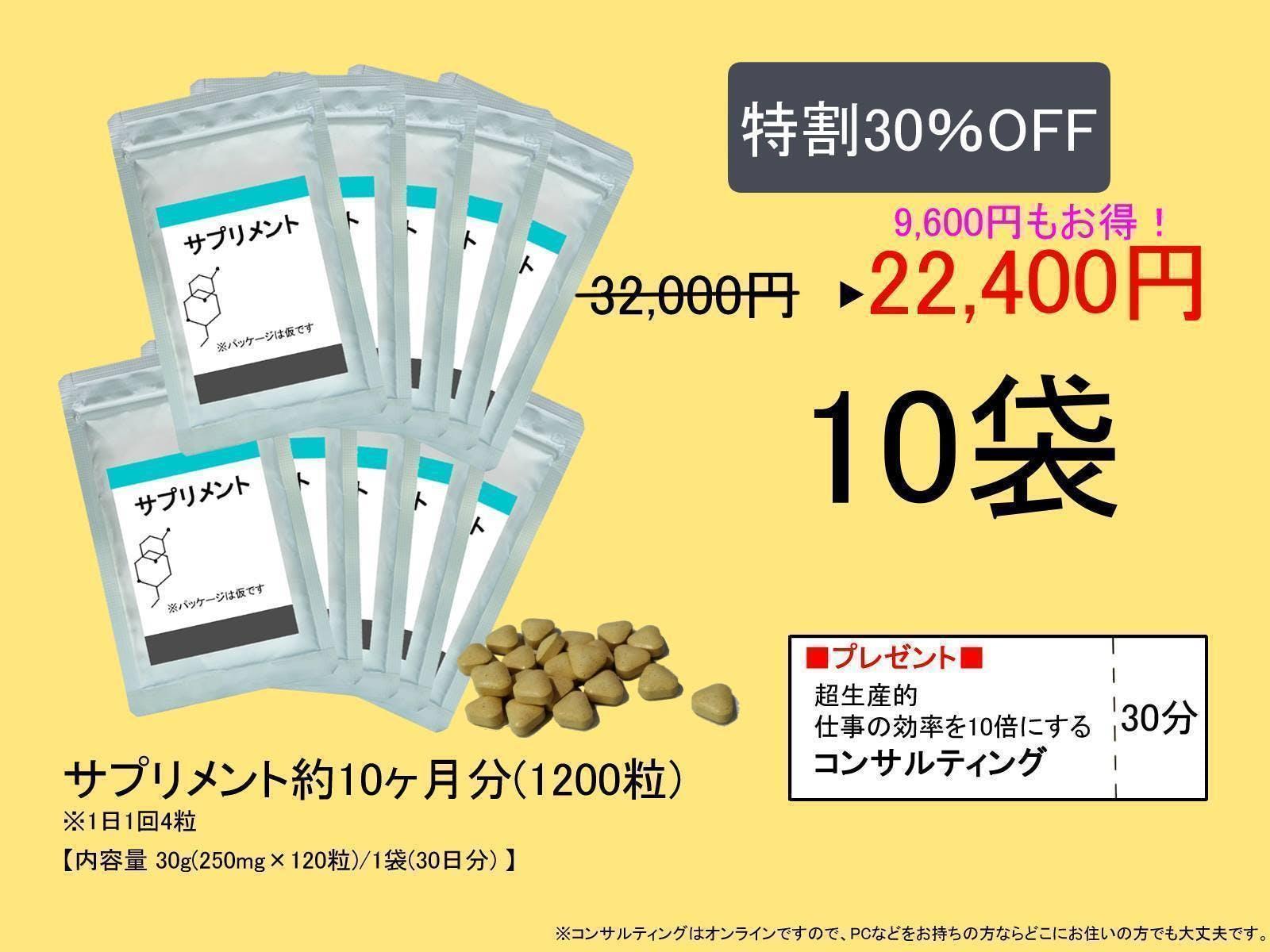 22400円