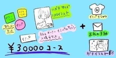 無題210 3
