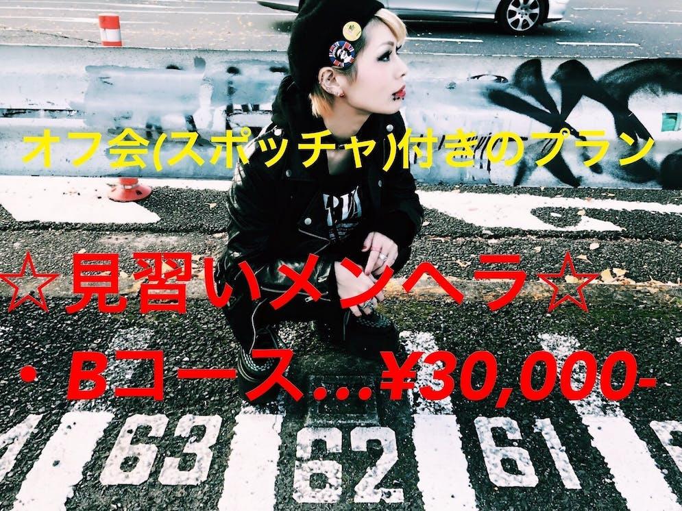 Img 9380.jpg?ixlib=rails 2.1