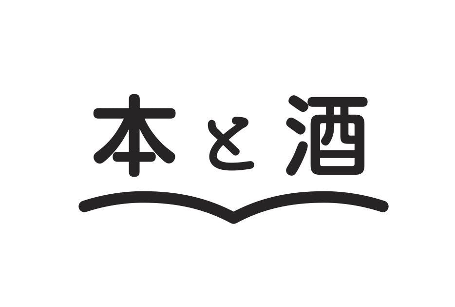 Hontosake  1 .jpg?ixlib=rails 2.1