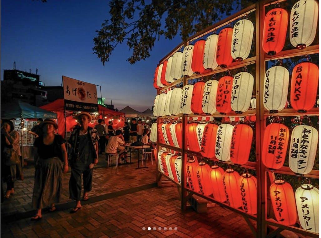 日本一明るい公園を目指す千の提灯プロジェクト-「旅とローカルの交差点」千年夜市