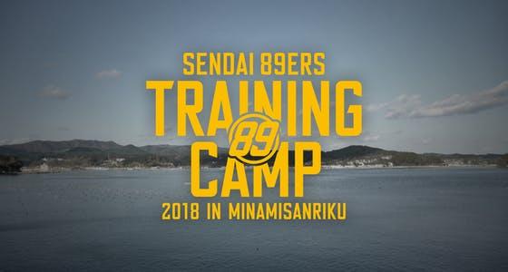 Medium トレーニングキャンプ2018 in 南三陸 w1920 h1030px