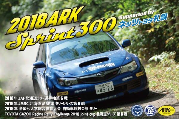 Ark s300 3.jpg?ixlib=rails 2.1
