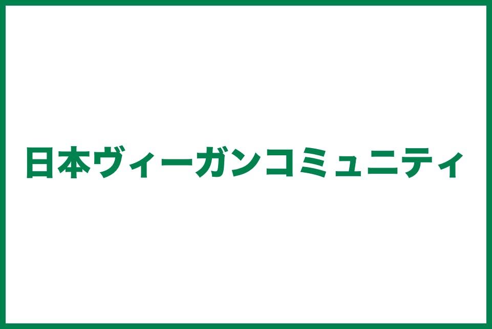 スクリーンショット 2018 09 02 22.20.04