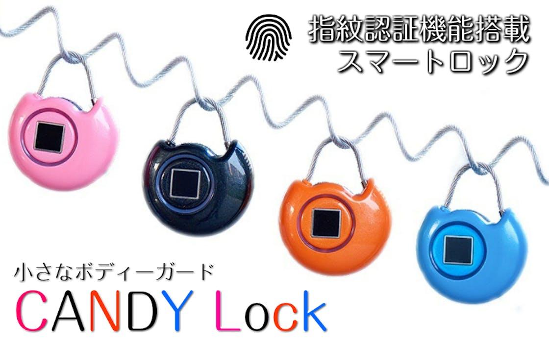 Candylock.jpg?ixlib=rails 2.1