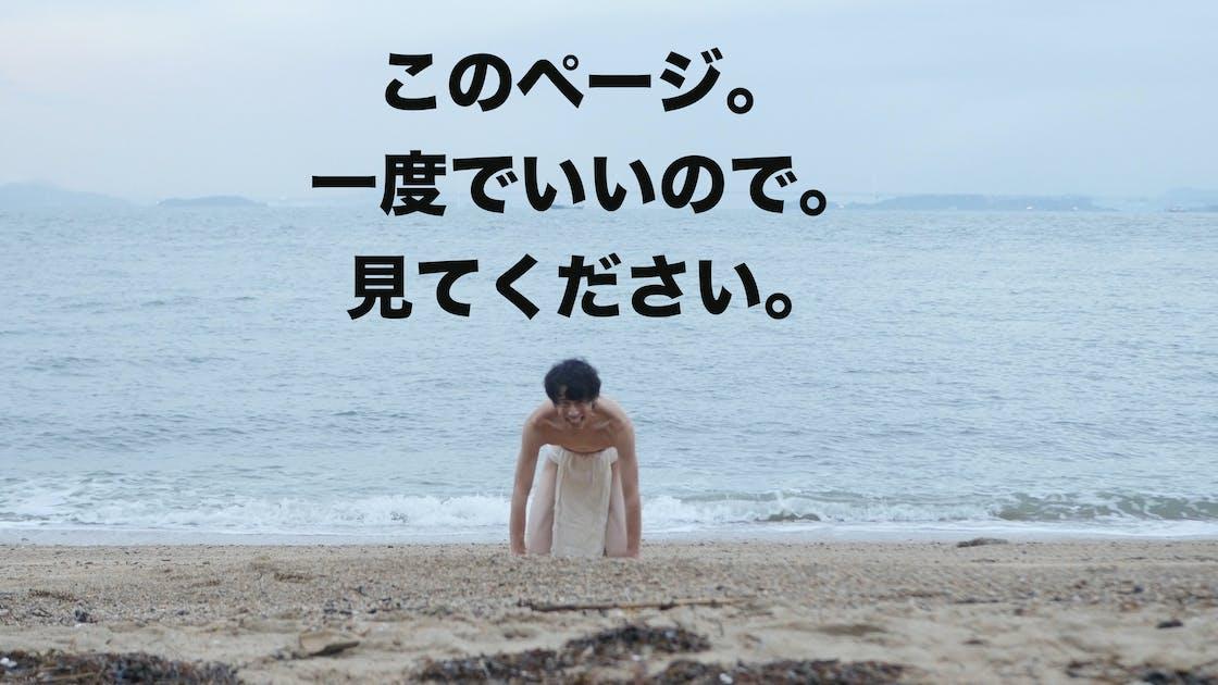 Takaya.jpg?ixlib=rails 2.1