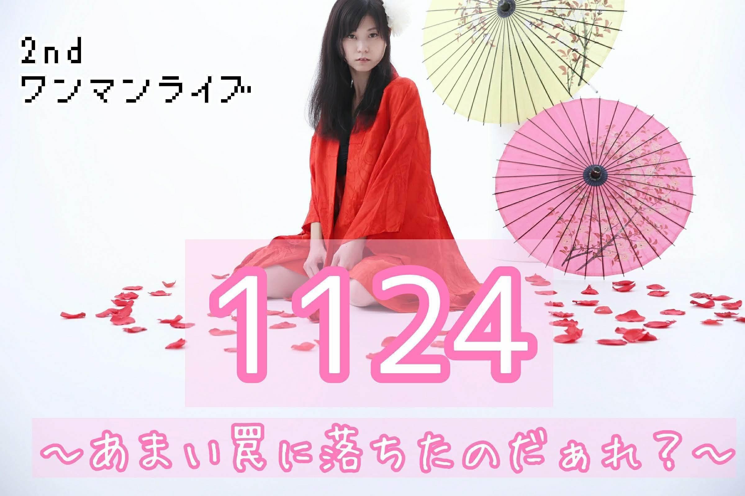 1536925808944.jpg?ixlib=rails 2.1