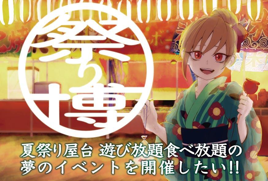 Maturihaku1.jpg?ixlib=rails 2.1
