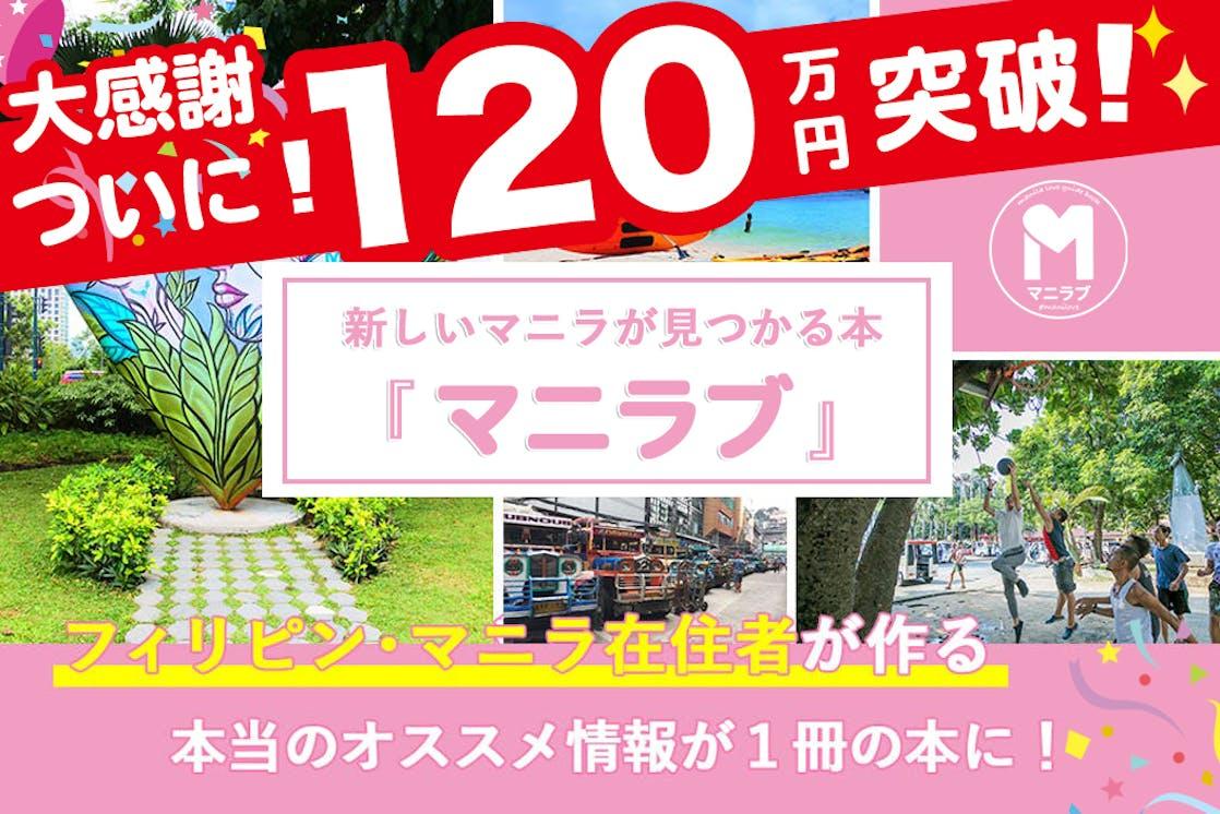 Manilove120.jpg?ixlib=rails 2.1