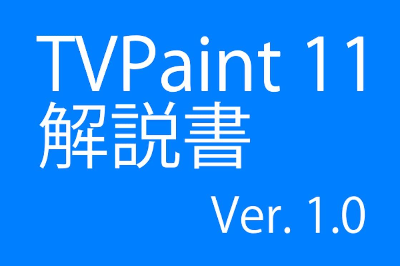 Tvp manual banner.png?ixlib=rails 2.1