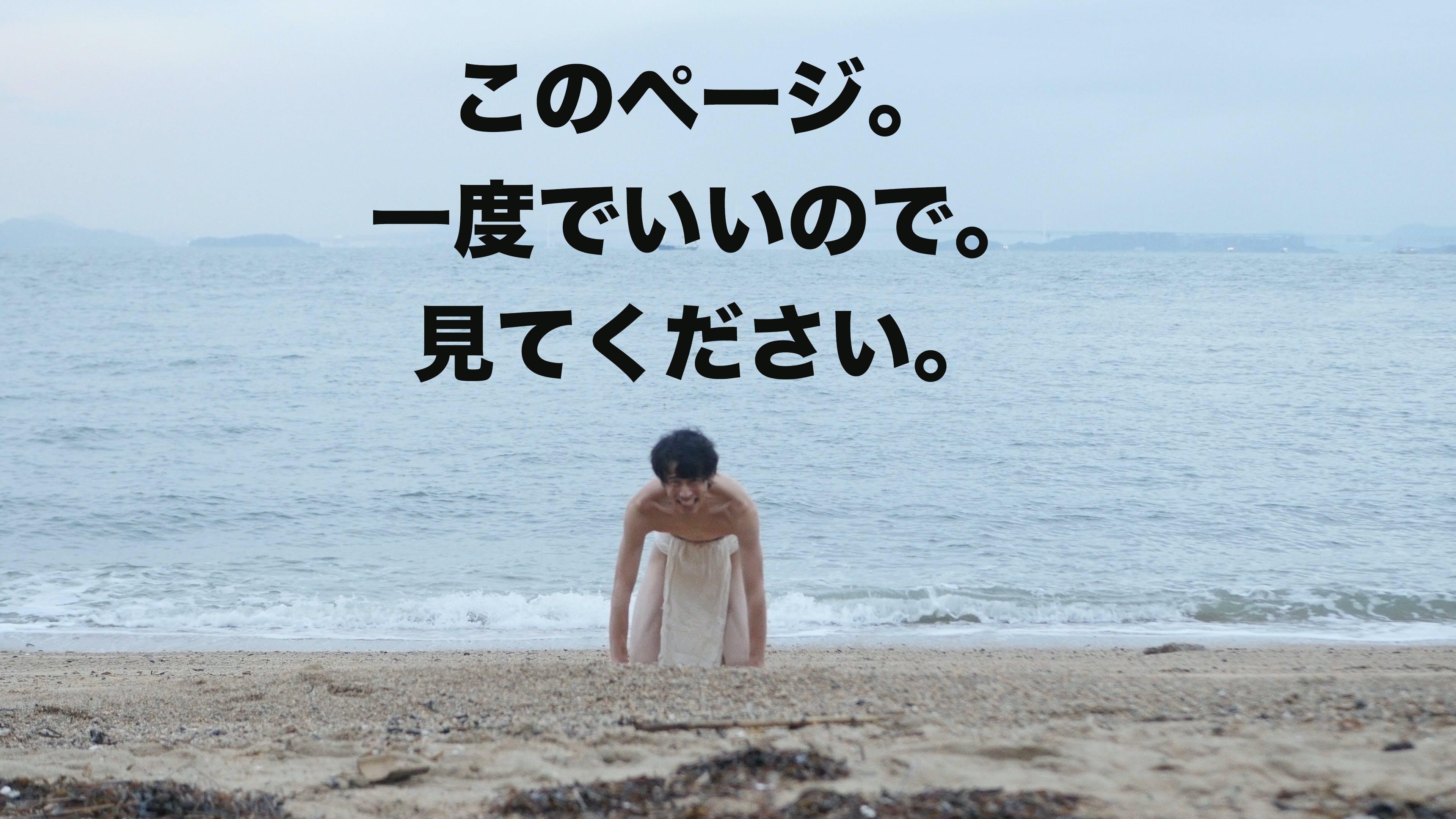 映画を通して岡山を盛り上げたい!!!しかし、、、、