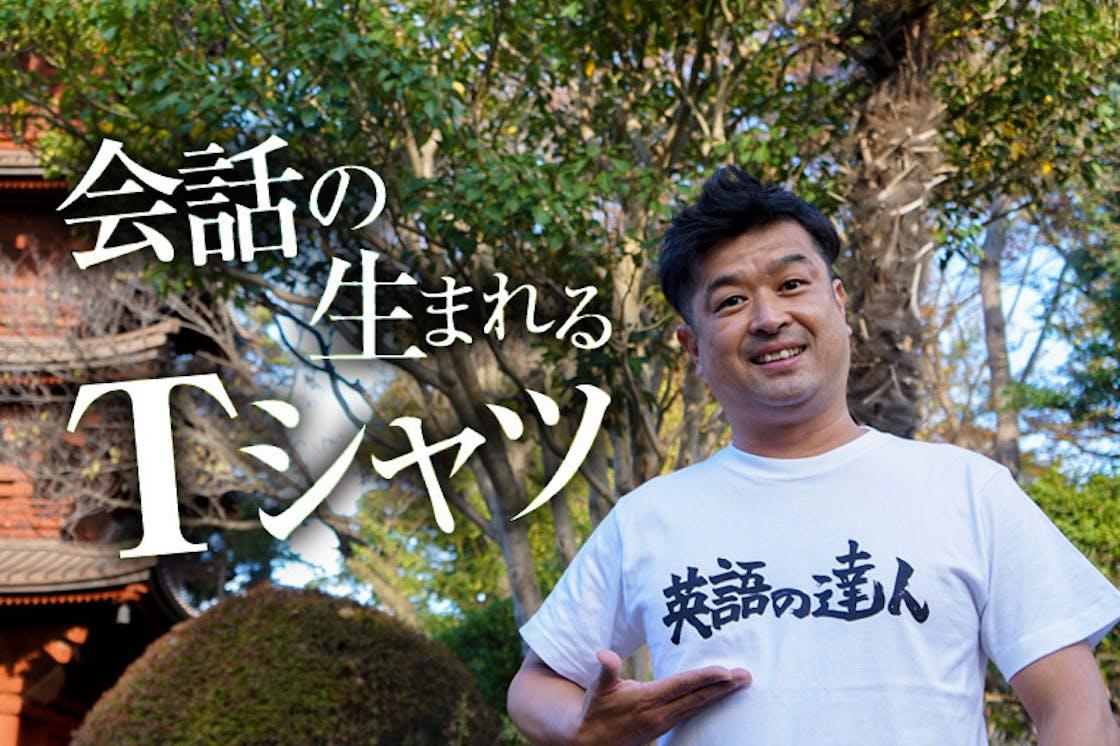 Tshirt texton3  2 .jpg?ixlib=rails 2.1