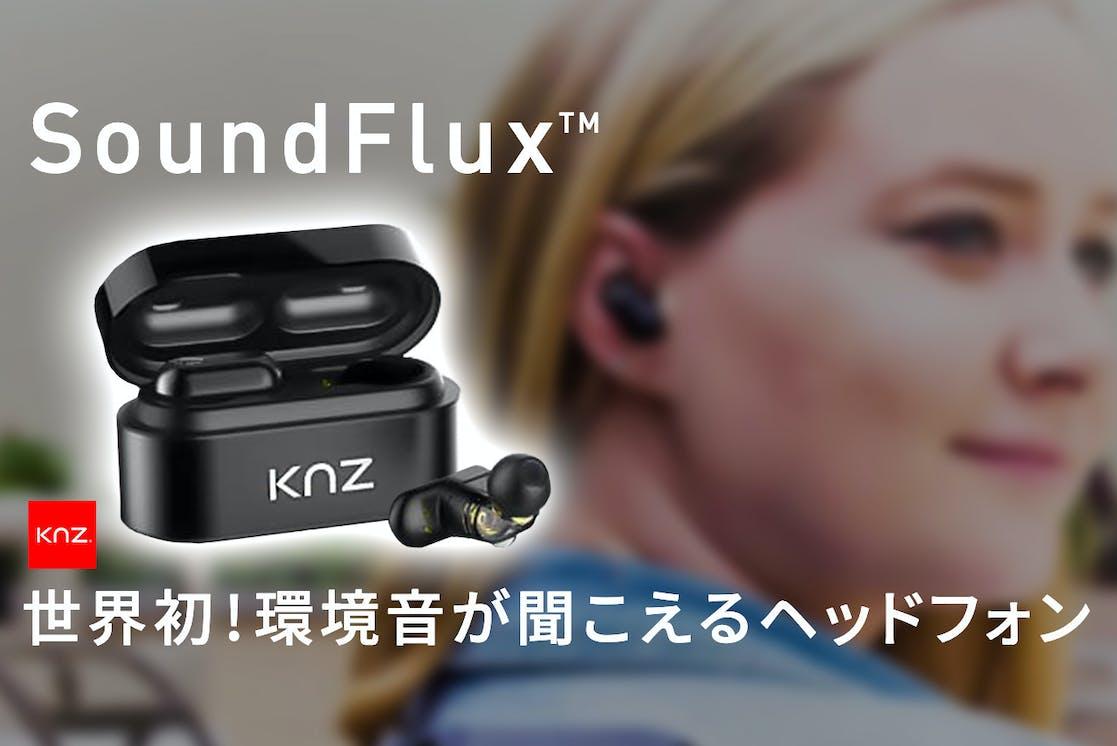 Soundflux1.jpg?ixlib=rails 2.1