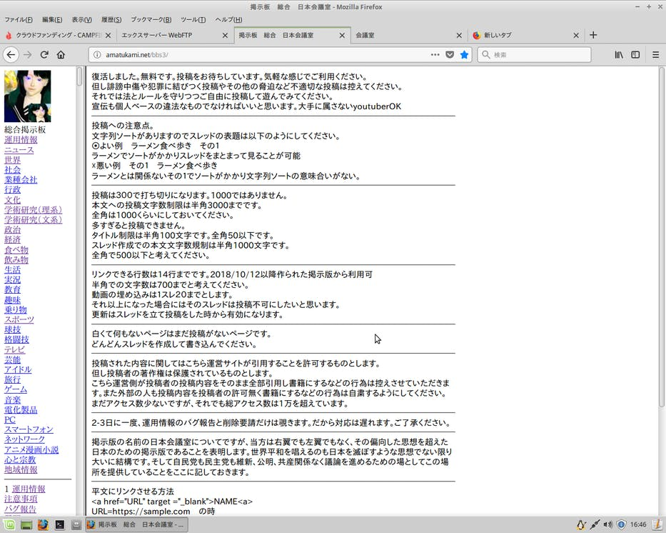 0cffb2e8a2bec485af76e92d19982f44.png?ixlib=rails 2.1