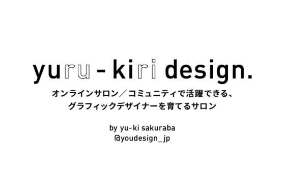 Medium yurukiri cf.jpg?ixlib=rails 2.1