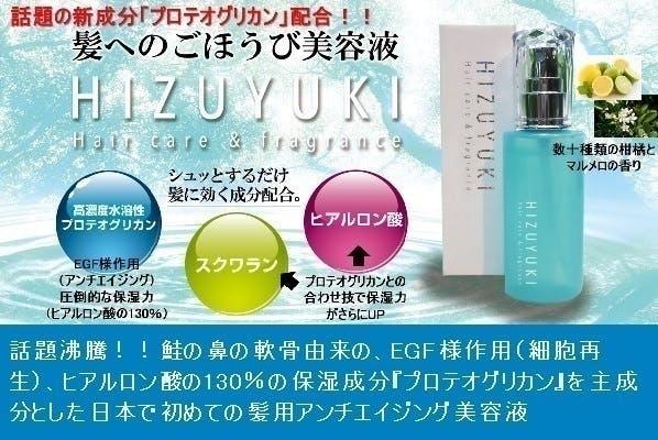Hizuyuki header 4.jpg?ixlib=rails 2.1