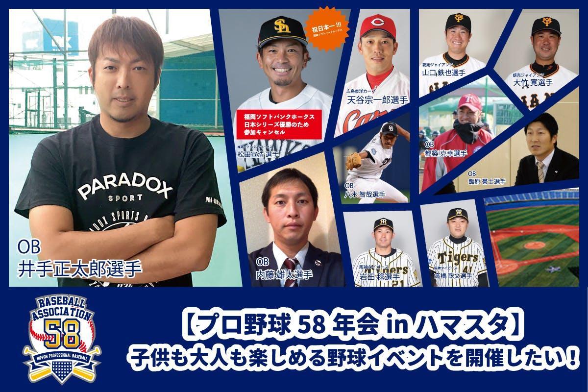 阪神 ファン 子供 を 投げる 動画