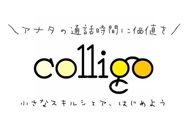 Colligomainlogo.jpg?ixlib=rails 2.1