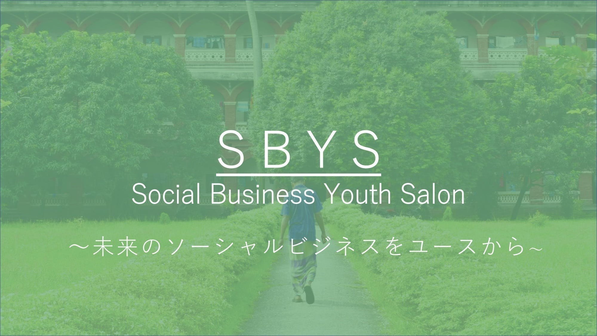 Sbys2