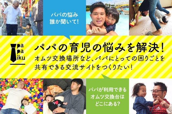Papaiku banner 3 01.jpg?ixlib=rails 2.1