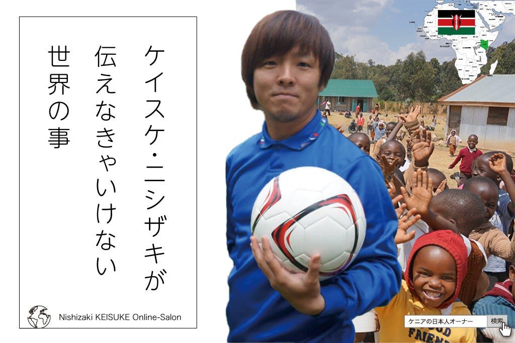 Nishizaki keisuke online0salon top.jpg?ixlib=rails 2.1